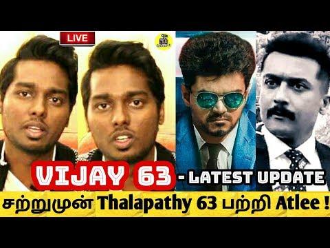 சற்றுமுன் Thalapathy 63 பற்றி Atlee அதிரடி ! Thalapathy 63 Official! Thalapathy Vijay ! Suriya