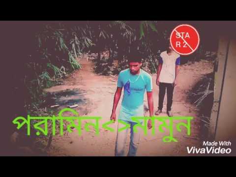 আহট Bangla new full HD movie... 2 thumbnail