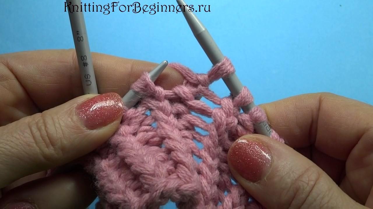Вязание ажурной резинки по кругу
