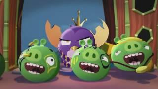 Злые птички Angry Birds Стелла 2 сезон 7 серия Огромные усилия все серии подряд