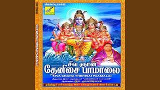 Thiru Angamaalai