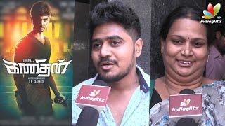 Kanithan Public Review | Atharvaa, Catherine Tresa | Tamil Movie | Opinion
