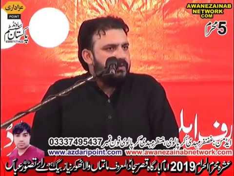 live Zakir Zaheer Abbas Thaeem 5  muharram 2019 Thokar Niaz Baig Lahore Pakistan