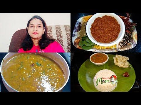 Indian Mom tuesday Lunch Routine || Sambar Powder Recipe || Sambar Recipe