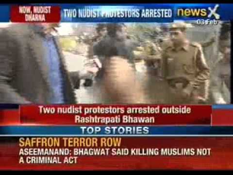 Nude Protest Outside Rashtrapati Bhavan, A Couple Strips Naked For Humanity - Newsx video