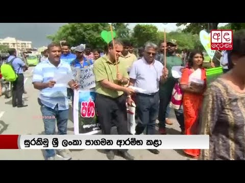 protest in colombo a|eng