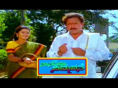 Nanendu Nimmavane || Kannada Full Length Movie video