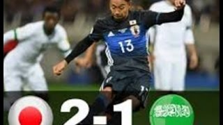 Japan vs Saudi Arabia 2 - 1, All Goals and Match Highlight World Cup Qualification 15/11/2018