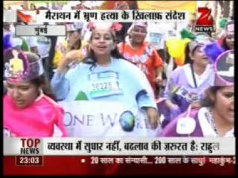 Zee News News 20 Jan 2013 01min 24sec 23 02pm