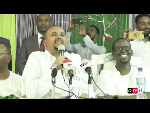 Oromia Media Network Today Dire Dawa Sep 16 2018 thumbnail