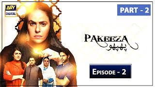 Pakeeza Phuppo | Episode 2 | Part 2 | 11th June 2019 | ARY Digital Drama