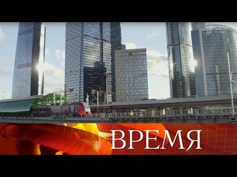 С.Собянин представил президенту новый проект модернизации транспортной сети Москвы— наземное метро.