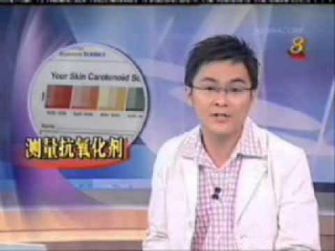 BioPhotonic S2 Antioxidant Scanner Singapore Channel 5 & 8 news