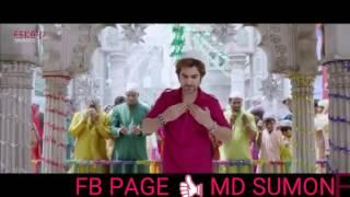 Mubarak eid Mubarak | Bangla New Song