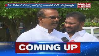 Face To Face With TRS MP Bura Narasaiah Goud