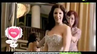 Elissa - 3a Bali Habibi - Official Clip - اليسا - ع بالي حبي