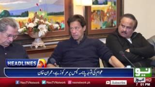 Download Neo News Pakistan Headlines 7PM   27 November 2016 3Gp Mp4