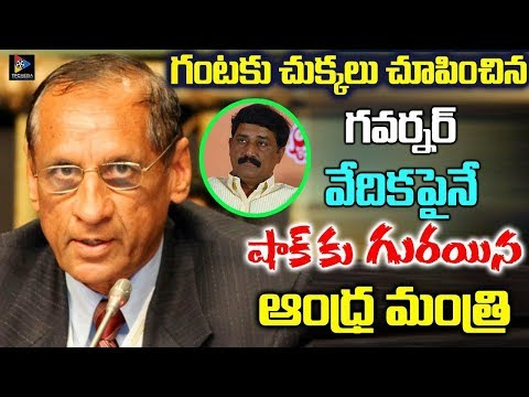 Governor Narasimhan Insulted AP Minister Ganta Srinivas | 85th and 86th Convocation of AU in Vizag