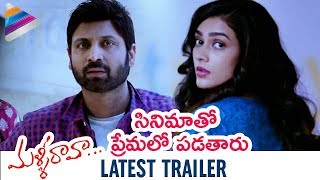Malli Raava Movie LATEST TRAILER | Sumanth | Akanksha Singh | #MalliRaava | Telugu Filmnagar