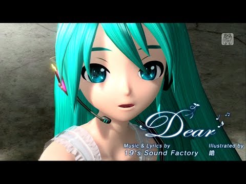 Miku Hatsune - Dear