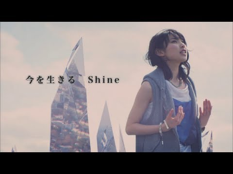 Shine