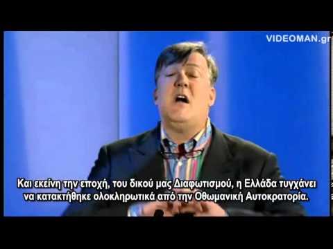 Ο Stephen Fry μιλά για την επιστροφή των Μαρμάρων του Παρθενώνα   VideoMan