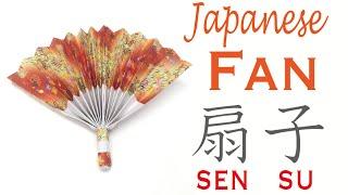 Easy☺︎ Paper Japanese Fan Origami Tutorial (Easy-to-grasp handle ver.)  - Origami Kawaii