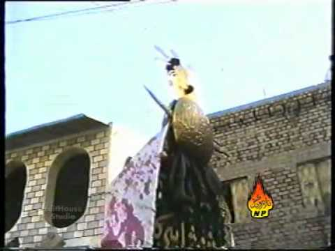 Waheed Ul Hassan Kamalvi 2006 - Qasim Di Mehndi