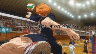 ?????????????????????????#Haikyuu!!?#Japanese Anime