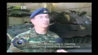 Greek Army Artillery PHZ2000 Part 3