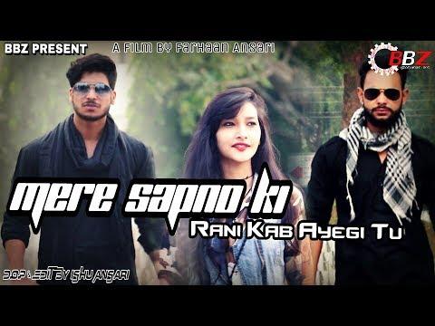 Mere Sapno Ki Rani Kab Ayegi Tu   Cover Album Song (Sanam Puri) BBZ 2017