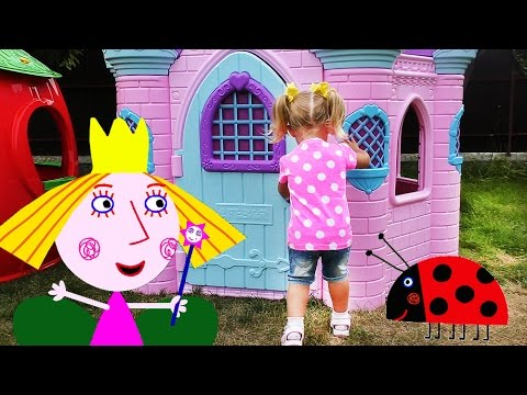 ✿ Бен и Холли МАЛЕНЬКОЕ КОРОЛЕВСТВО Бена и Холли Ben And Holly's Little Kingdom Площадка и Замок