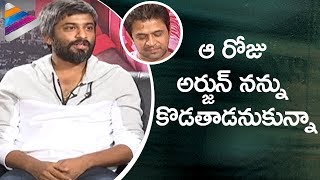 Hanu Raghavapudi Reveals a Funny Incident | LIE Telugu Movie Team Interview | Nithin | Megha Akash