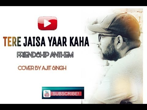 Tere Jaisa Yaar Kahan | Ajit Singh | Friendship day song 2018 | Reprise Cover