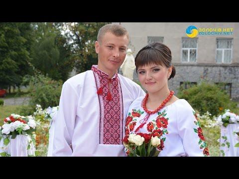 У Золочівському районі молодята одружилися на День Незалежності