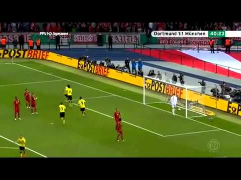 Dortmund Vs Bayern Munich 5-2 All Highlights And Goals (DFB Pokal Finale) HD [May.12 2012]