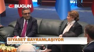 CHP'DEN AK PARTİ'YE BAYRAM ZİYARETİ