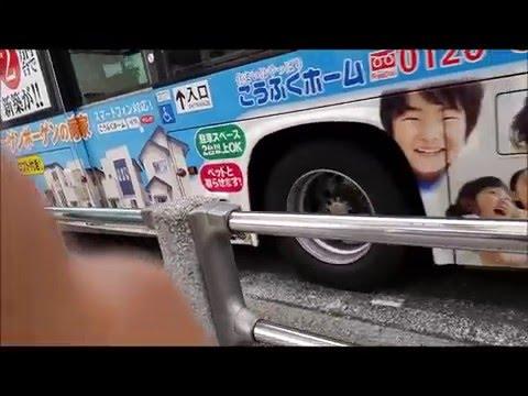 Vlog 50 - Public Transportation in Japan Pt 2