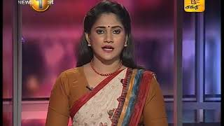 News1st Lunch Time Tamil News - 20-11-2017