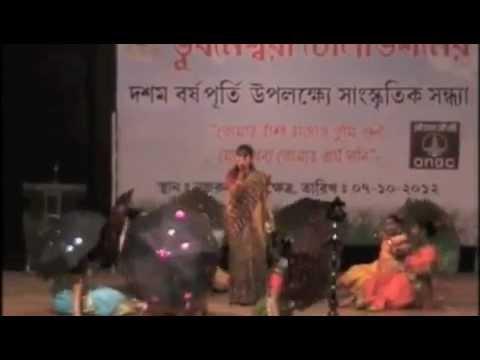 Chata Dharo He Deora - By Dr. Debaleena Bhowmik
