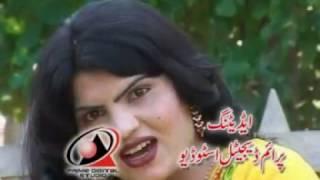Dhole Da Hik Hik Nakhra - Shazia Naz - Latest Punjabi And Saraiki Song
