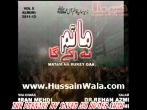 Imran Mehdi Nohays 2012 video