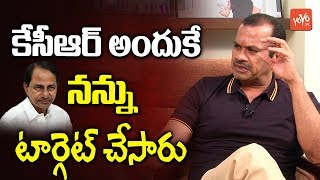 Congress Leader Komatireddy Venkat Reddy Shocking Comments On CM KCR | TRS