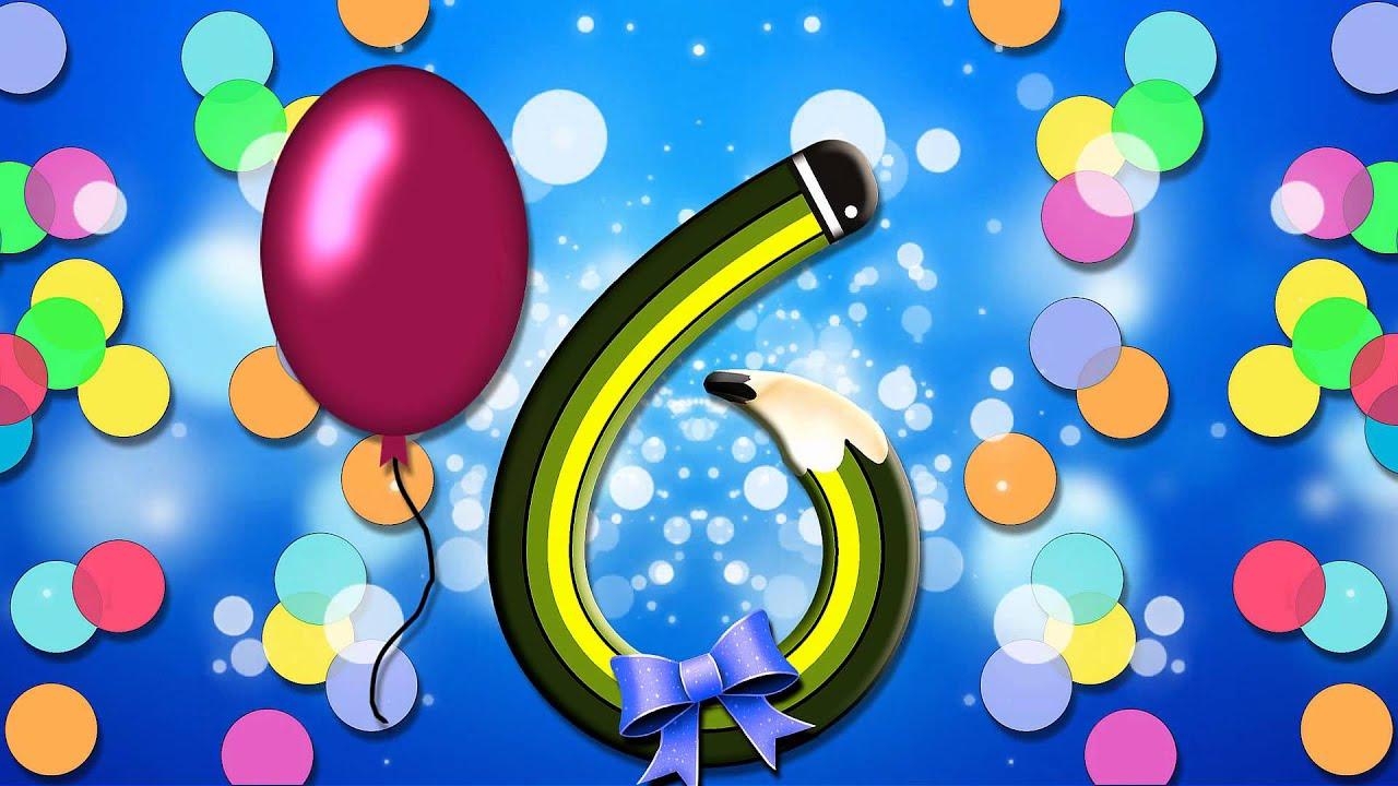 Поздравления с днем рождения на 6лет