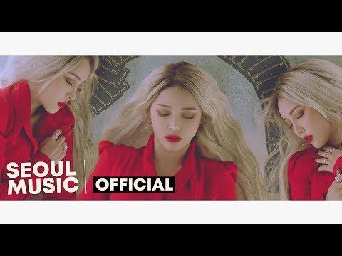 [MV] PONY (포니) - Divine / Official Music Video