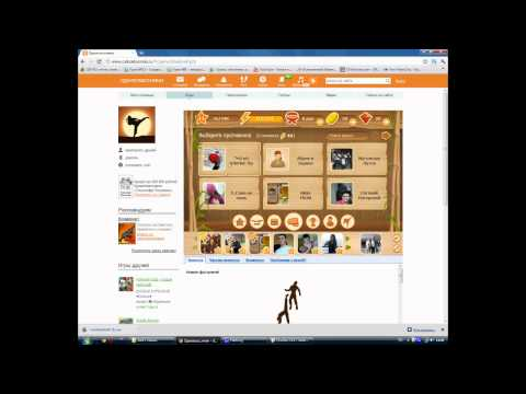Видео про бой с тенью 2 прохождение журавля. Как пользоваться Charles? Fr