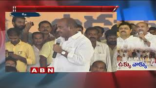 JC Diwakar Reddy Controversial Comments On CM Ramesh Protest For Kadapa Steel Plant
