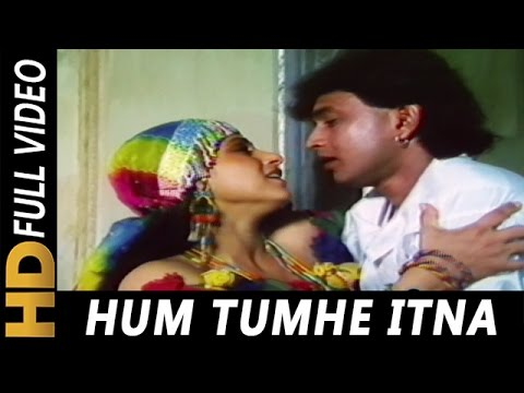 Hum Tumhe Itna Pyar Karenge   Anuradha Paudwal, Mohammed Aziz   Bees Saal Baad 1988 Songs