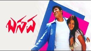 Puneet - Full Kannada Movie 2009 | Namma Basava | Puneeth Rajkumar, Gowri Munjal.