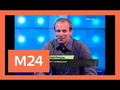 Правда 24: Дмитрий Петров - о том, как за полчаса понять чужой язык